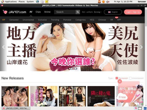 Free Account To Jav101.com