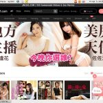 Free Trial On Com Jav101